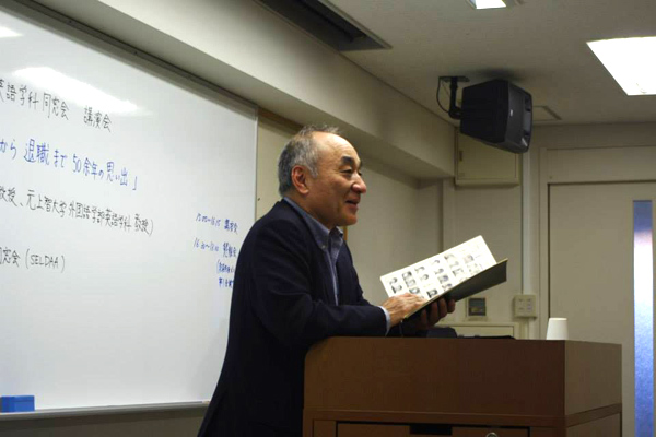 上智大学と四谷と私―入学から退職まで50余年の思い出 菅原勉先生
